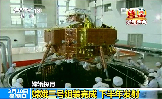 Chang'e 3 during testing. Credit: CCTV